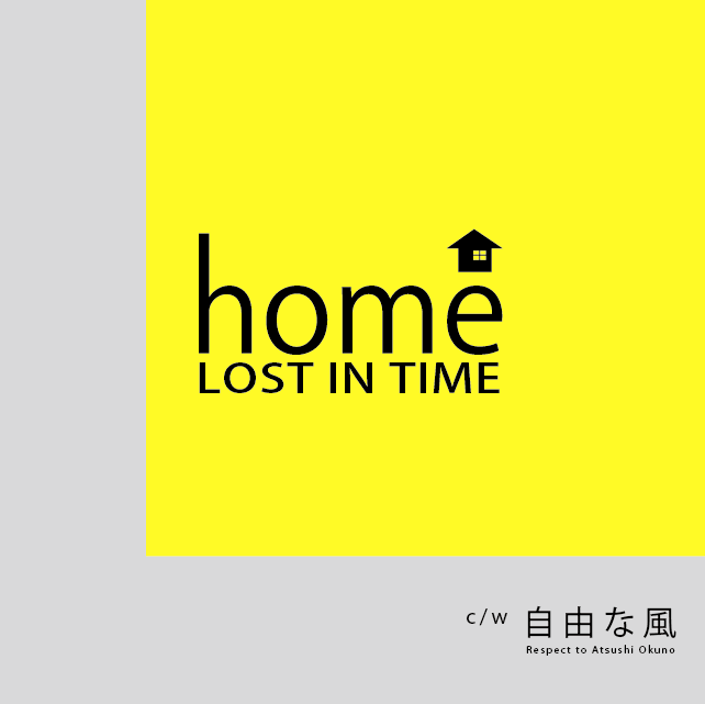 home | LOST IN TIME Official Website: lostintime.me/discography/4311